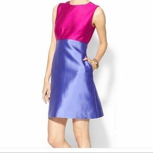 Kate Spade Blakely Cocktail Dress/NWT/ Size 8